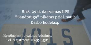 pablo(25)