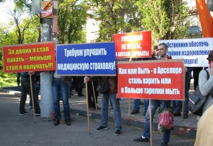 miners-protest-in-kryvyi-rih